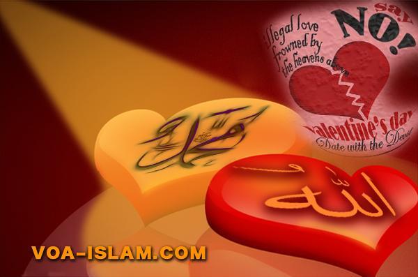 Hukum Merayakan Valentine Bagi Umat Islam