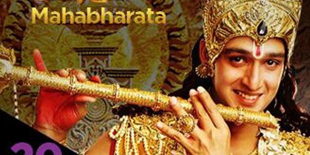 Pemain Mahabharata