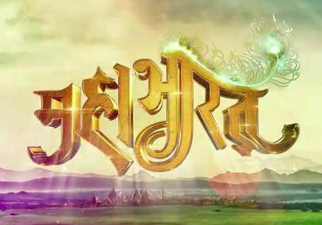 Sinopsi Mahabharata ANTV