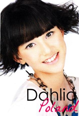 Dahlia Poland 2