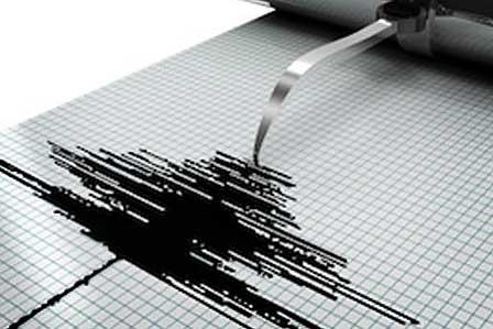 Gempa papua hari ini