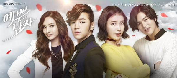 Sinopsis Film Korea Bel Ami Pretty Man Global TV